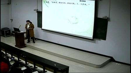 邯郸学院武安分院-公开课-汉字的结构-贾晓丽