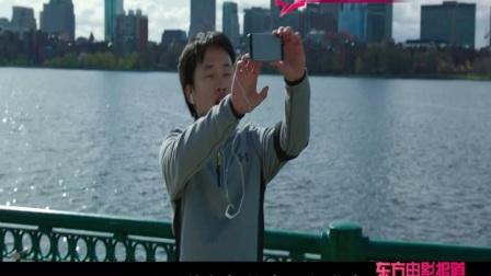 《恐袭波士顿》曝特辑 英雄现身讲述真实1123【东方电影报道】