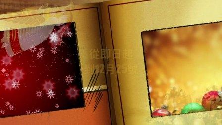 圣诞节诗歌专辑特惠~魏季方诗歌创作专辑2《愿耶和华赐福给你》