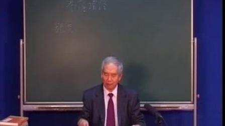 32 素问﹒ 骨空论(二)