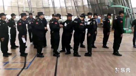 新物业保安岗前培训_1124