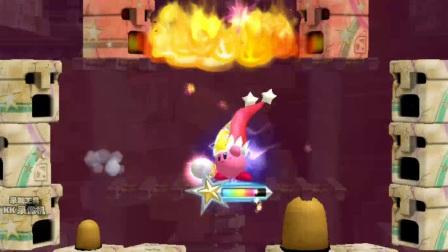 (小Q解说)星之卡比Wii重回梦幻岛EX模式全收集W2(钢笔侠变异了!)