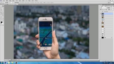 ps技术 ps照片处理视频教程 平面设计素材
