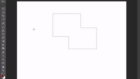 015选择区的运算[photoshop cs6-cs5入门到精通全教程]