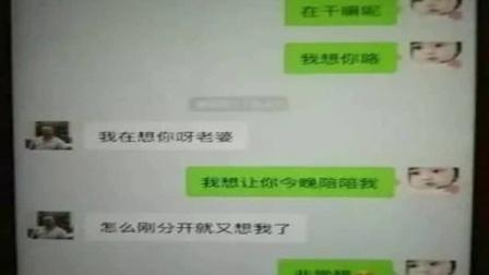 王宝强律师曝光马蓉宋喆私密聊天记录,内容让人恶心想呕