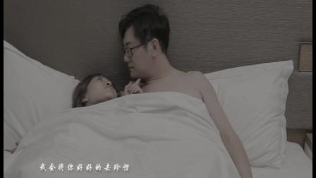 《那夜不该让你喝醉》侯东峰MV 高清MV在线观看