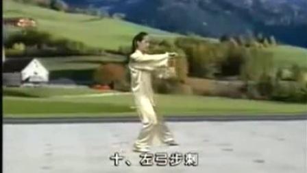 吴阿敏32式太极剑带口令[高清]