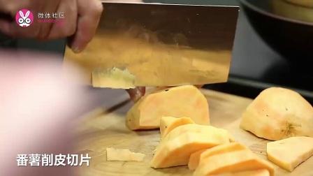 番薯面包-的做法美食美刻节目