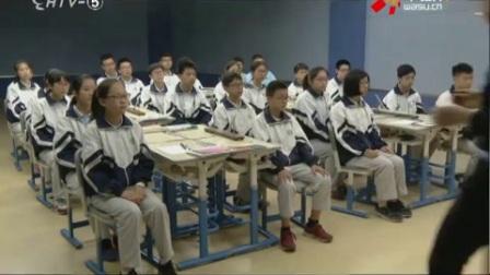 初中科学《第1节能量及其形式》教学视频,季丽春,2016年杭州市名师公开课