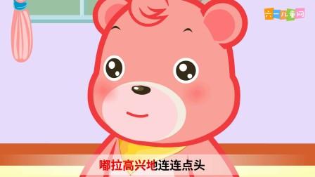 汉语拼音p