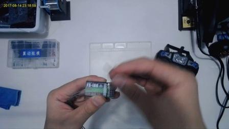 福斯遥控器的对码操作