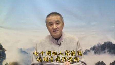 01印光大师文钞菁华录研读报告(有字幕)胡小林主讲