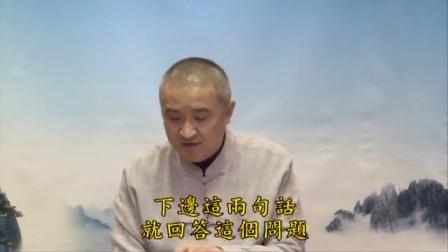 03印光大师文钞菁华录研读报告(有字幕)胡小林主讲