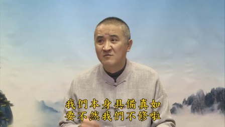 04印光大师文钞菁华录研读报告(有字幕)胡小林主讲