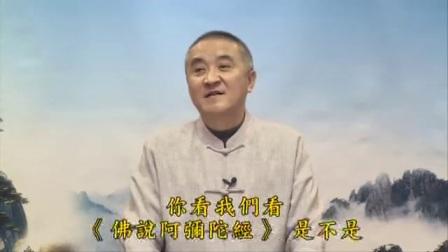 05印光大师文钞菁华录研读报告(有字幕)胡小林主讲