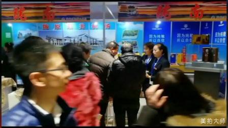 热烈祝贺丝绸之路(敦煌)旅游商品中心开馆——陇南机场红川酒展区