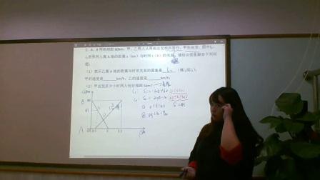 函数训练营第二周讲解视频