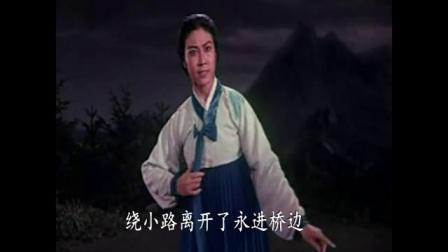 沈健瑾---《奇袭白虎团》--闻北方