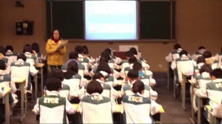 《祝福》2016人教版語文高一,鄭州市第106中學:王亞娟