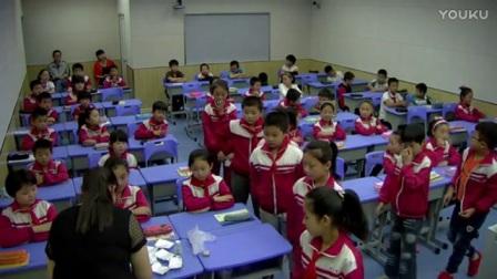 青岛版小学科学四年级上册《热气球上升的秘密》教学视频