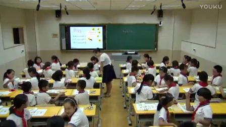 青岛版小学科学五年级上册《声音的产生》教学视频