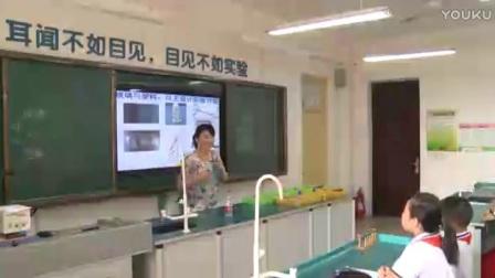 青岛版小学科学五年级上册《玻璃与塑料》教学视频