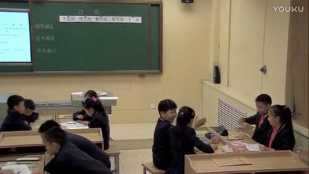 青岛版小学科学五年级上册《纸》教学视频