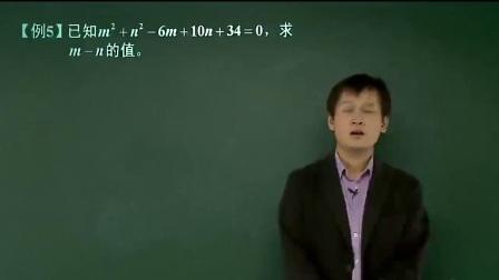 整式的乘法与因式分解初步(三)