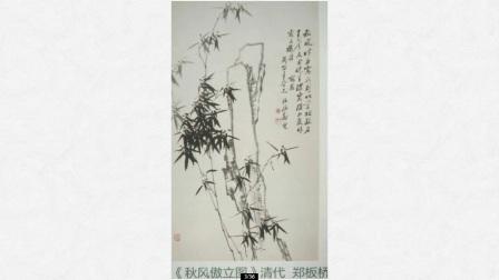 任福斌微信国画课 --- 竹子的画法(四)
