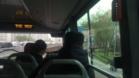 北京公交特2路 北小街豁口--东直门北 出站 报站 (超清公交报站)