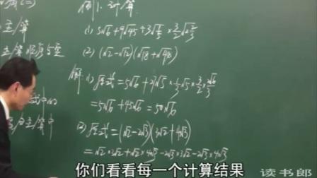 数学初中3上__第21章第3课• 二次根式的加减(二)