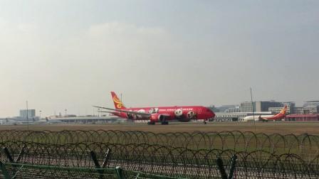 HU7278(杭州-北京)  海南航空波音B789在萧山机场25号跑道起飞
