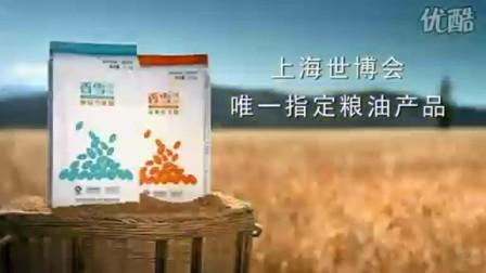 中粮集团——权益篇15秒