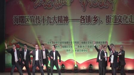 男声小组唱《山峡情》。表演单位:江厦街道韵声合唱队。宁波市海曙区各镇(乡),街道文化走亲在章水镇文化中心演出。