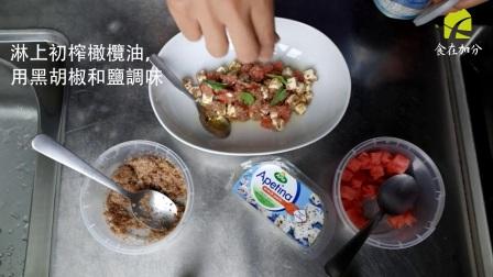 食在加分動手做--台灣紅藜和希臘起司西瓜沙拉