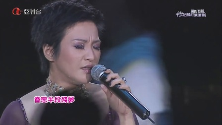 麗的亞視半世紀精彩演唱會 RTV.ATV.50th.Anniversary.Concert.2014.