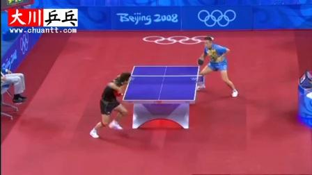 回忆杀!马琳vs王皓【2008年北京奥运会乒乓球男单决赛】