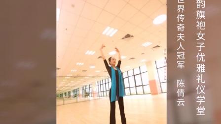 东方魅力文化传播有限公司-形韵旗袍女子优雅形体礼仪培训走进增城青少年形体培训传播优雅美丽
