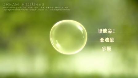 【拾梦影像】广告片|思蔻年华阿甘油30秒创意广
