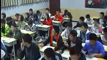《祝福》2016人教版語文高一,鄭州市第二十中學:蔡永霞