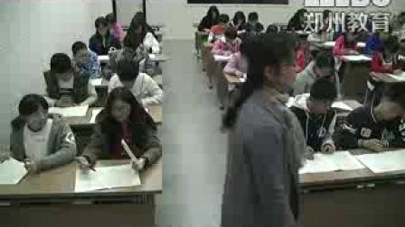 《裝在套子里的人》2016人教版語文高二,鄭州十四中高中部:張艷麗