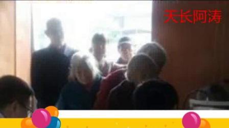 永新镇:免费白内障筛查服务受群众欢迎