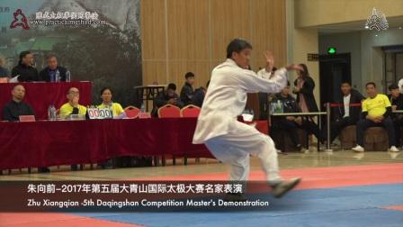 朱向前-大青山大赛2017