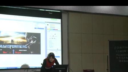 《photoshop平面設計——圖像合成》山東高中信息技術-王晶
