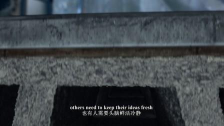 [中文字幕]圣戈班2017年11月法国电视广告 – 材料改变生活!