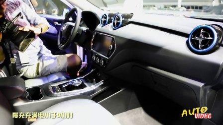 广州车展 | 东南汽车首发两款纯电动车型