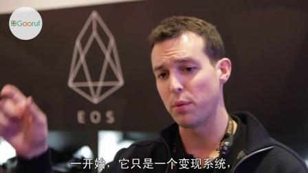 block.one CEO Brendan Blumer 采访
