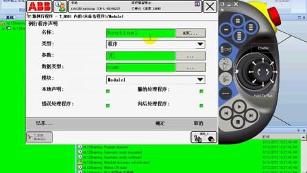 09_ABB机器人RAPID编程ErrorHandle的使用_高清