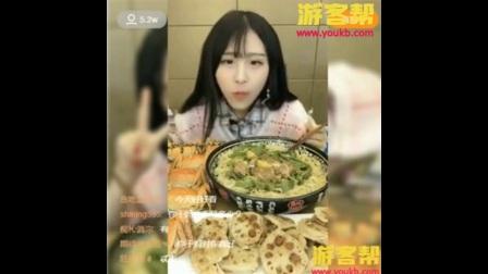 大胃王猫妹妹11.27 直播讲述散打哥是快手第一人气王