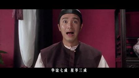 电影天下精编版12